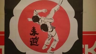 NTE Judo Szakosztály Nagykanizsa